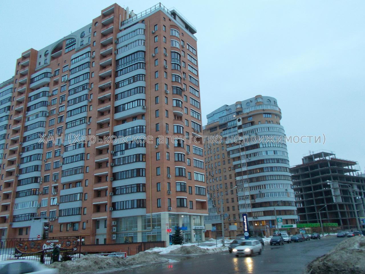 Фото - Продам офис в многоквартирном доме Харьков, Отакара Яроша ул.