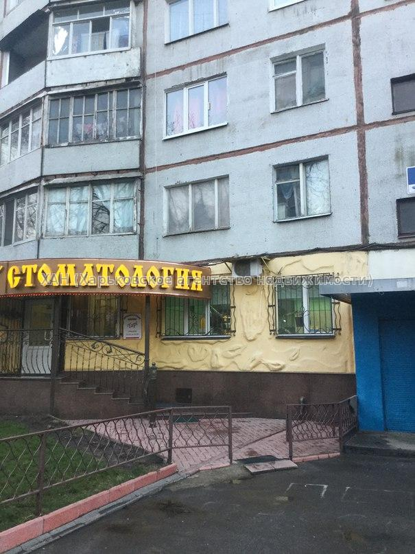 Продам квартиру Харьков, Героев Труда ул. 4