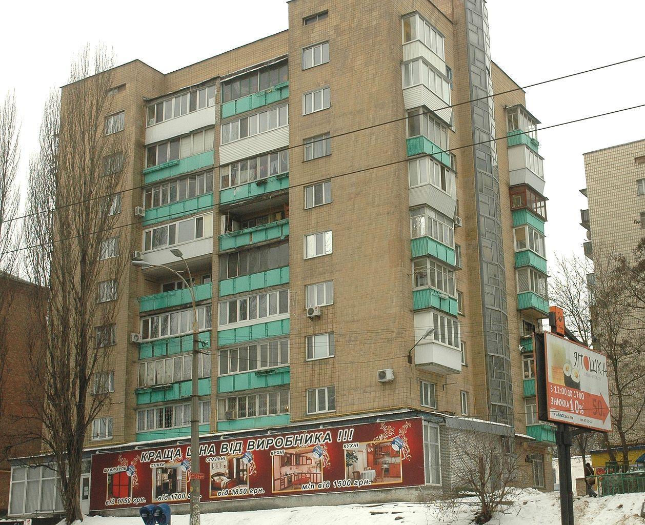 Фото 3 - Продам квартиру Киев, Выборгская ул.