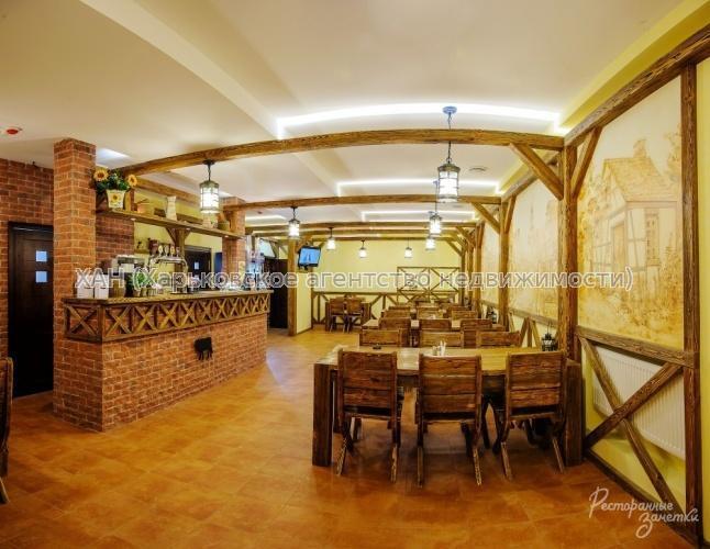 Продам кафе Харьков, Социалистический пер.