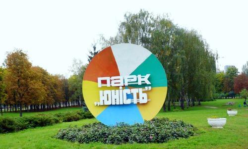 Фото 5 - Сдам квартиру Киев, Леся Курбаса пр-т
