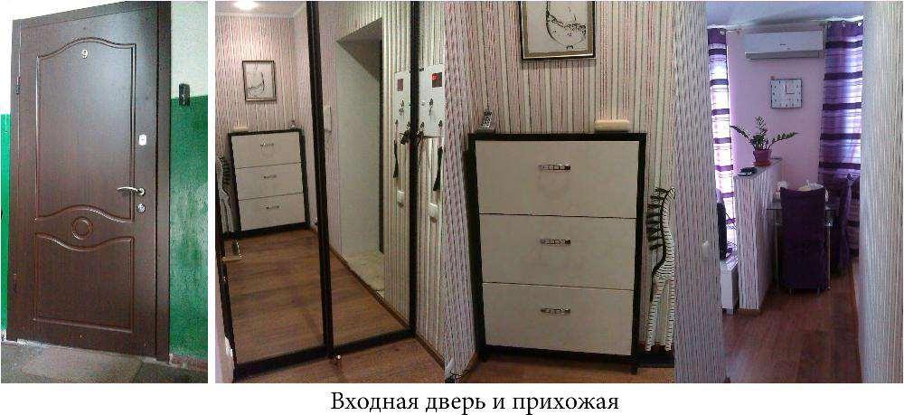 Фото 3 - Продам квартиру Киев, Саксаганского ул.