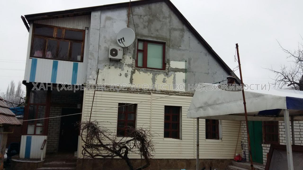 Продам дом Харьков, Истоминский пер. 2
