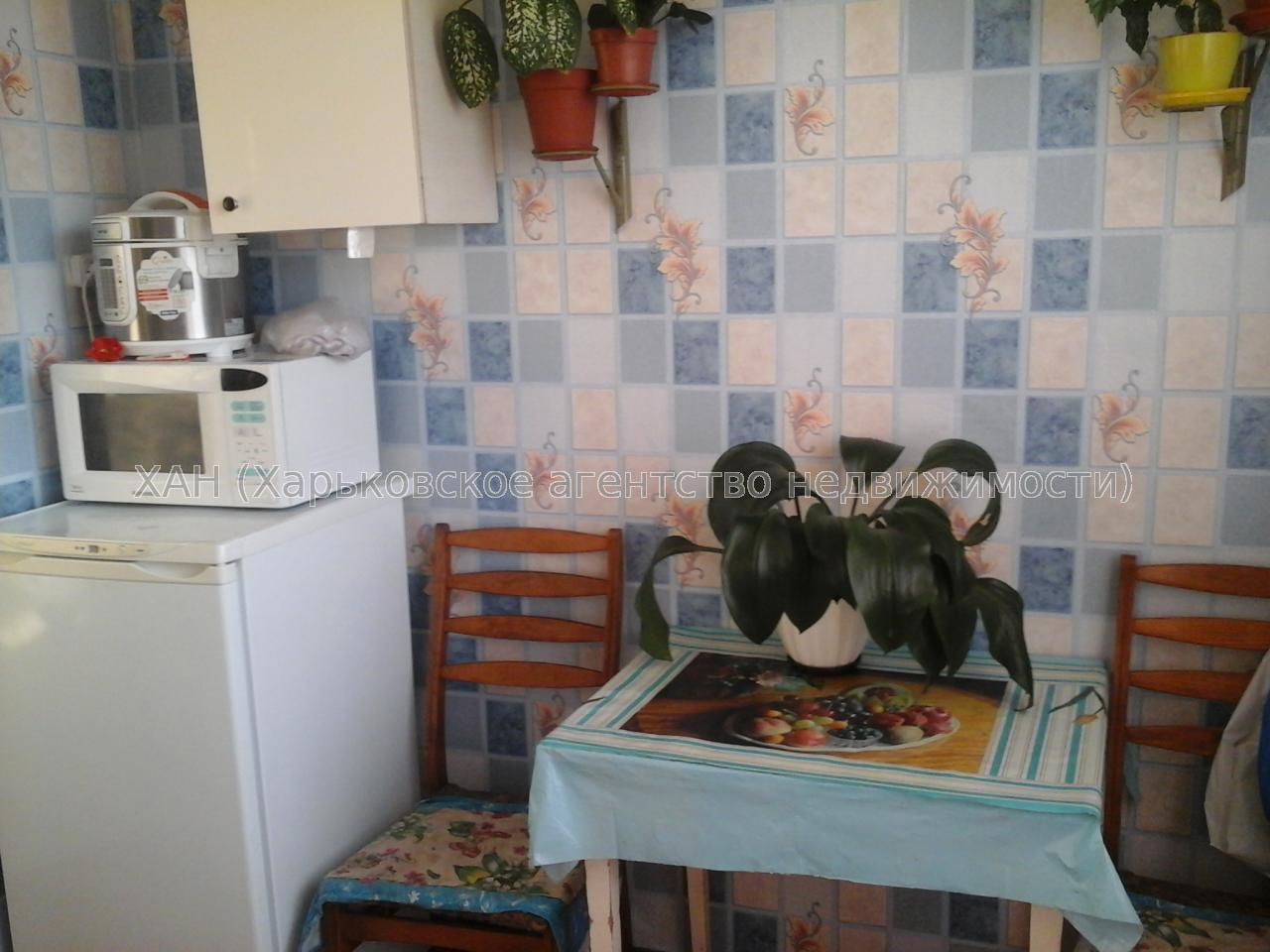 Продам квартиру Харьков, Мира пер.