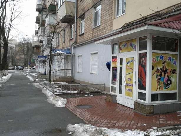 Продам торговое помещение Киев, Искровская ул.