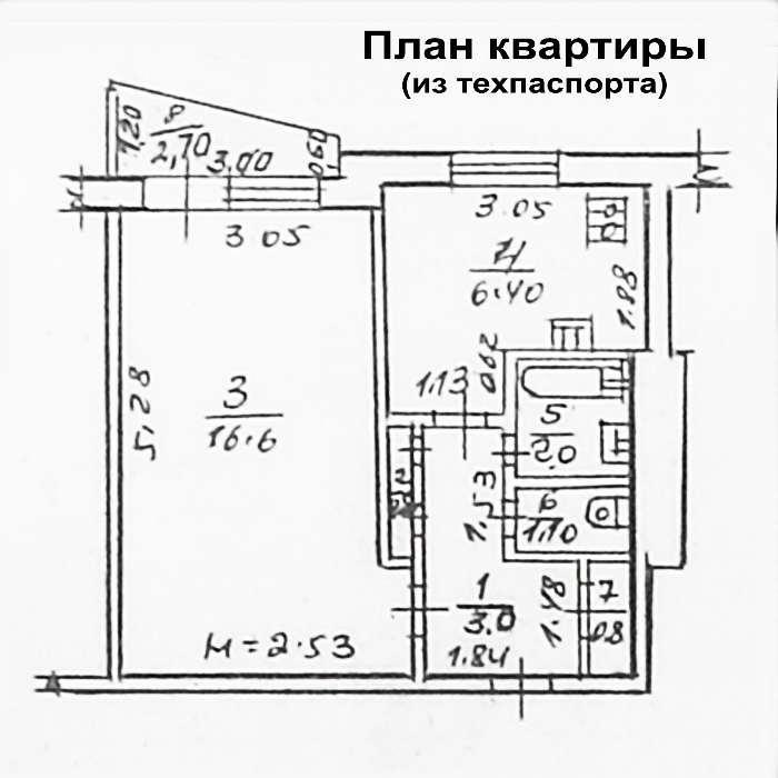 Продам квартиру Харьков, Грозненская ул.