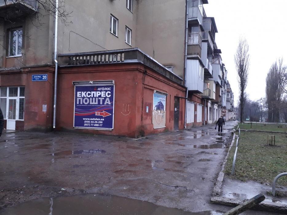 Продам кафе Харьков, Мира ул.