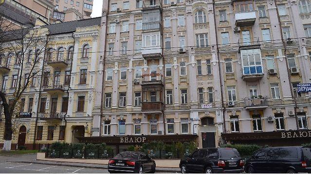 Продам квартиру Киев, Толстого Льва ул. 2