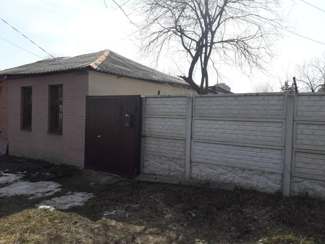 Продам часть дома Харьков, Регистраторская ул.