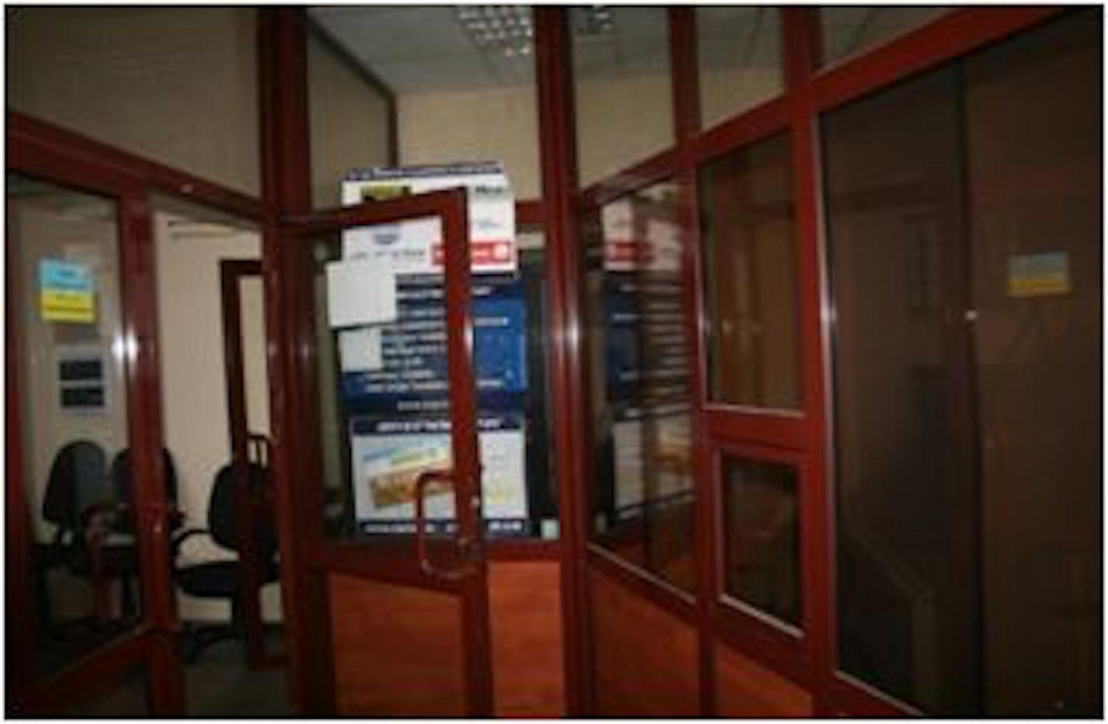 Продам офис в офисном центре Киев, Верховинная ул. 3