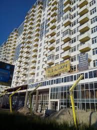 Продам квартиру Киев, Щербакова ул. 4