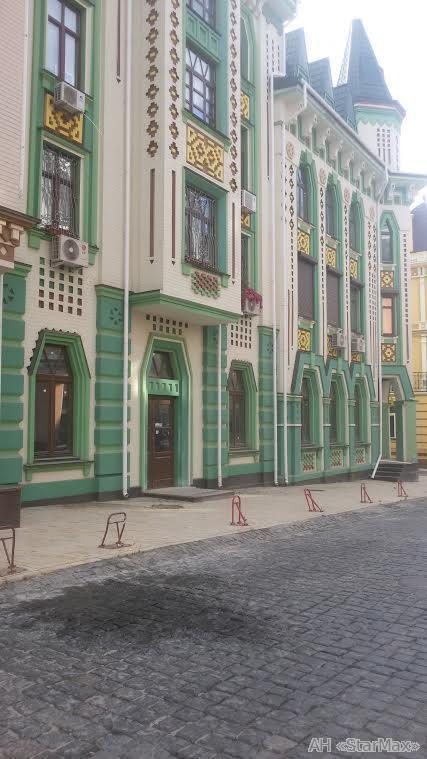 Продам квартиру Киев, Кожемяцкая ул. 3