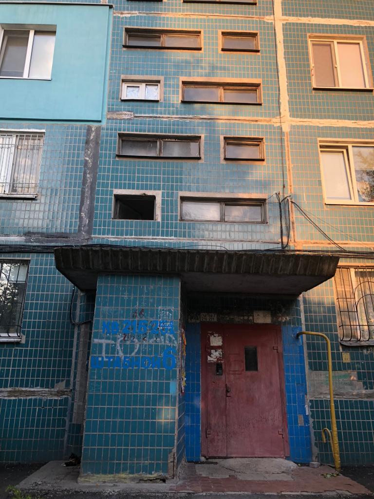 Продам квартиру Днепропетровск, Штабной пер.