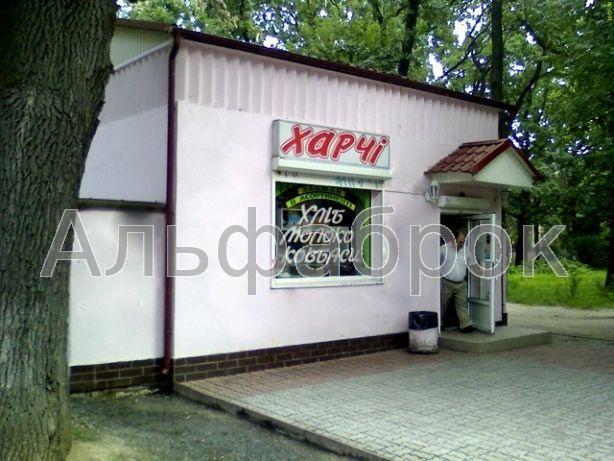 Продам магазин Киев, Антонова Авиаконструктора ул.