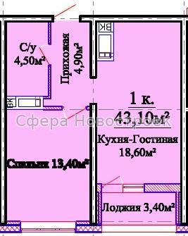 Продам квартиру несданный новострой Одесса, Жаботинского ул. 2