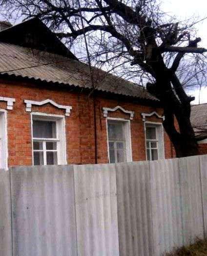 Продам часть дома Харьков, Верхнегиевская ул.