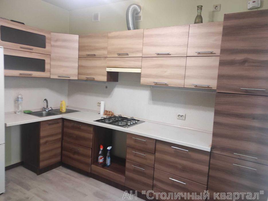 Аренда квартир Чайки