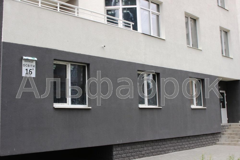 Продам офисное помещение Киев, Образования ул.