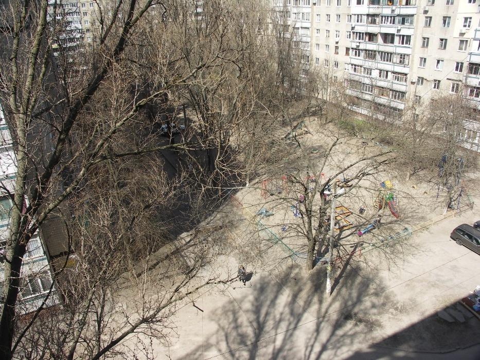 Продам квартиру Днепропетровск, Клочко ул.