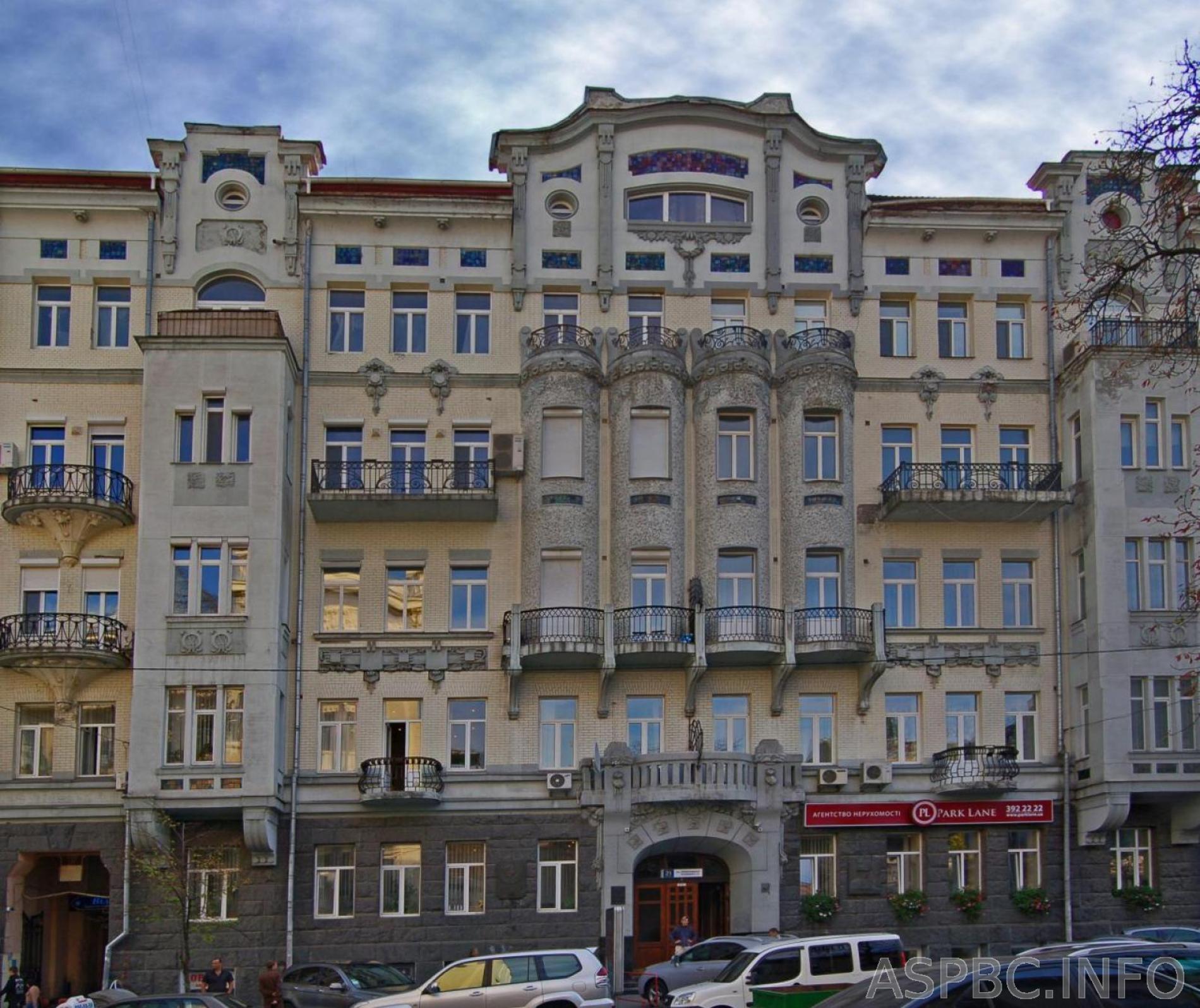 Продам салон красоты Киев, Пушкинская ул.