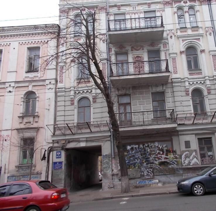 Продам офисное помещение Киев, Большая Житомирская ул.