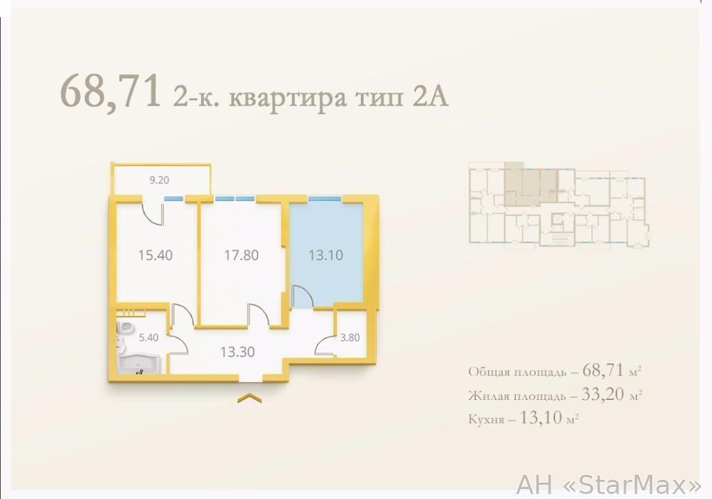 Продам квартиру Киев, Дегтярная ул. 3
