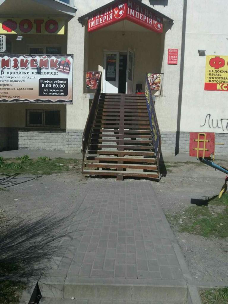 Продам магазин Днепропетровск, Слобожанский пр.