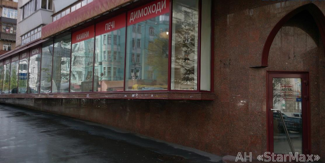 Продам торговое помещение Киев, Саксаганского ул. 2
