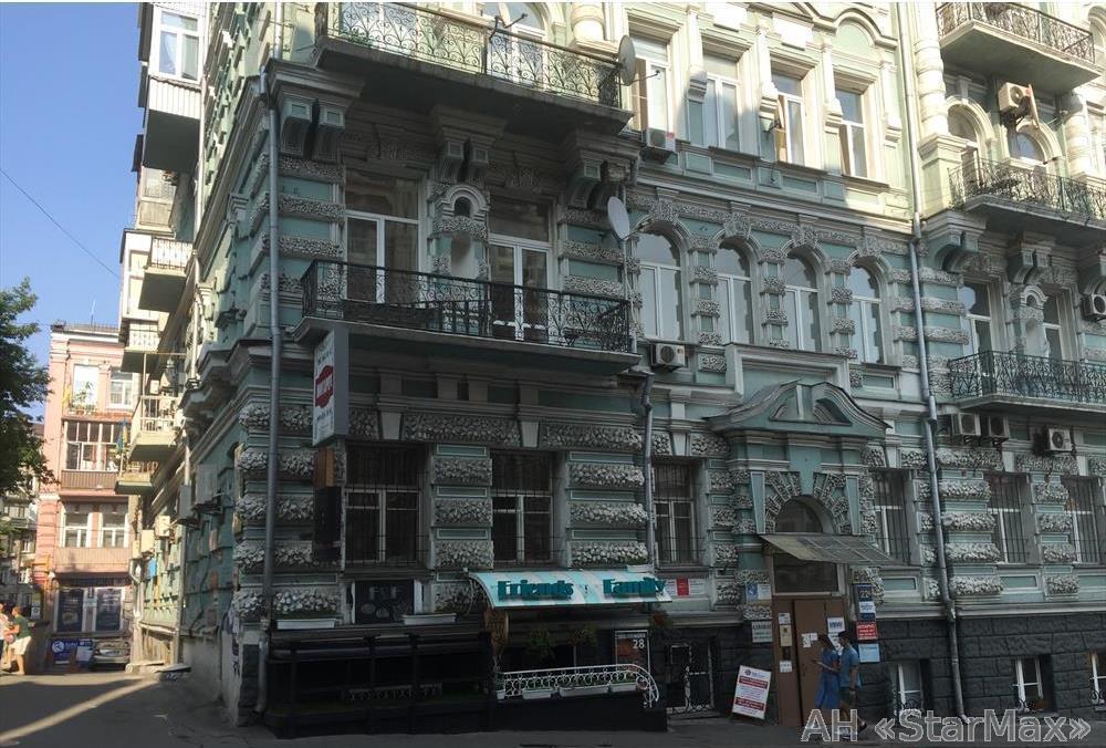 Продам офис в офисном центре Киев, Михайловская ул.