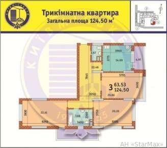 Продам квартиру Киев, Лейпцигская ул. 3