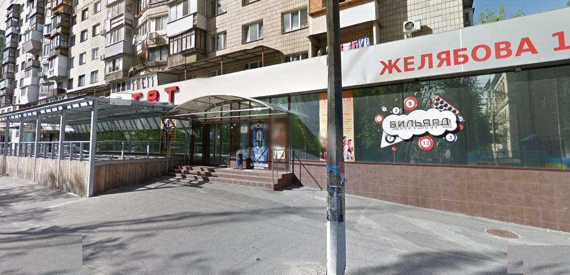 Продам ресторан Киев, Желябова ул.