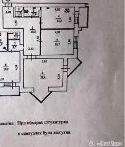 Продам квартиру Киев, Красноткацкая ул. 3