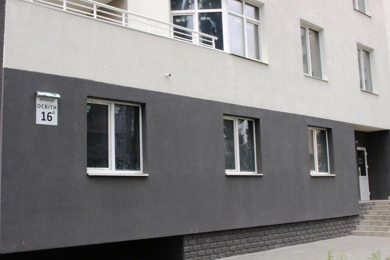 Продам квартиру несданный новострой Киев, Образования ул.