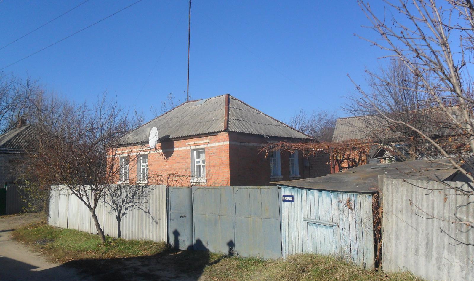 Продам дом Новая Водолага