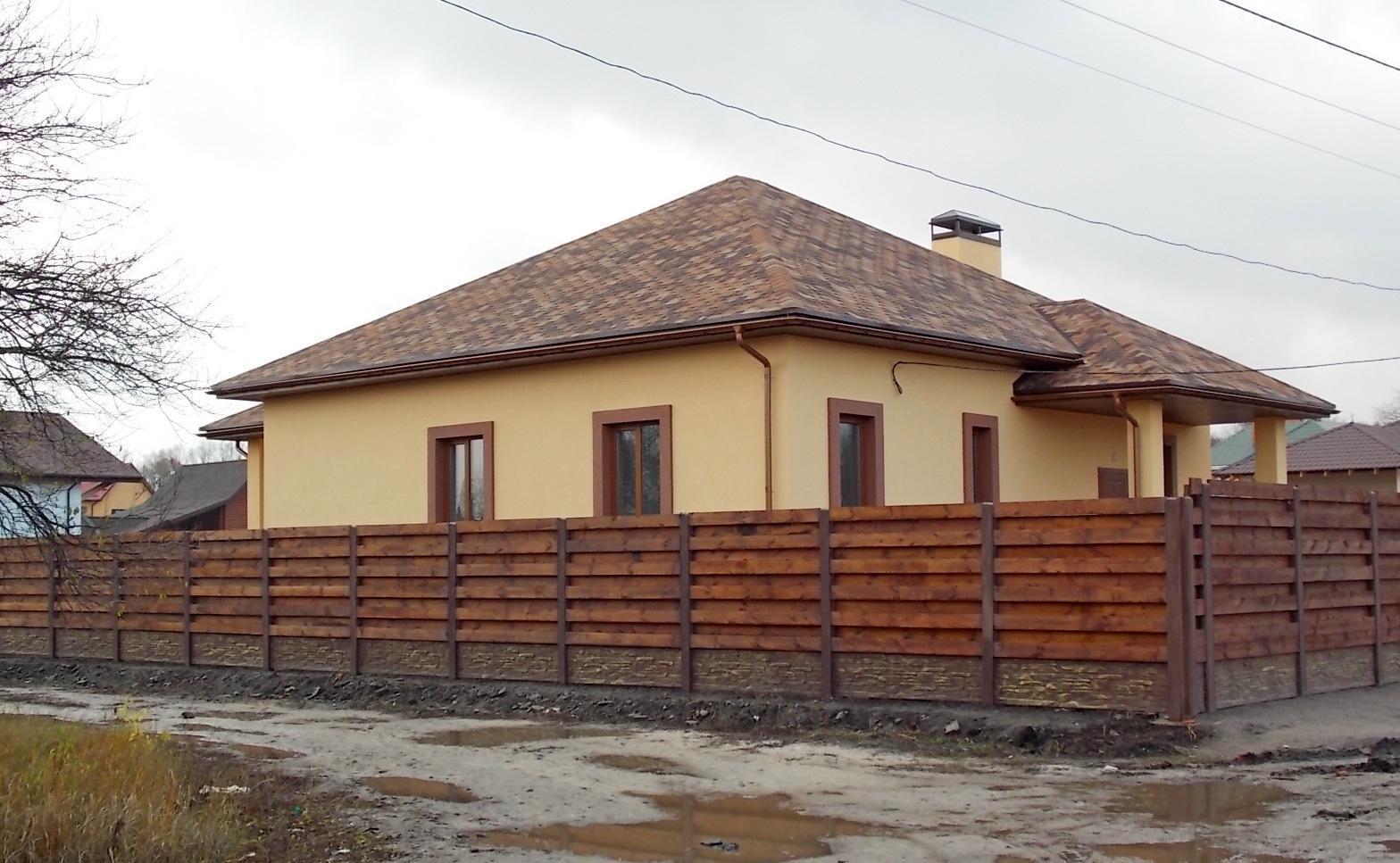 Продам дом Песочин