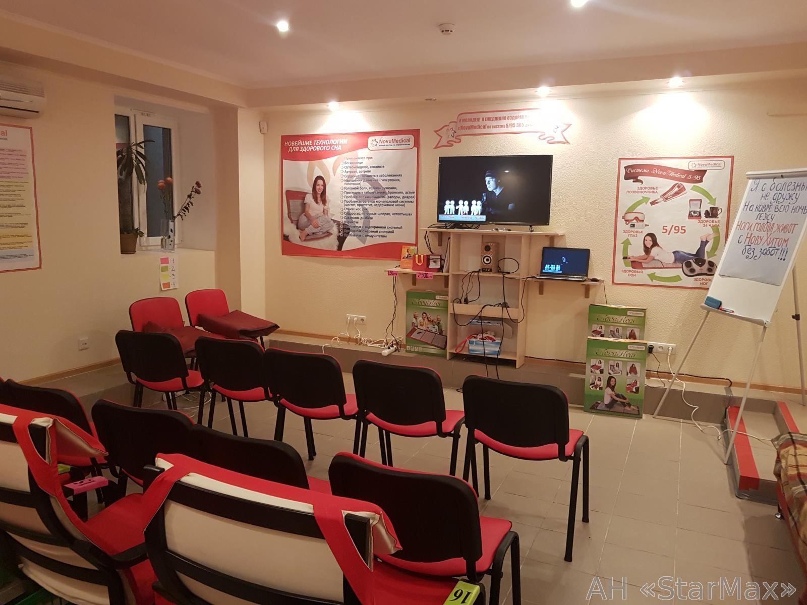 Продам офис в многоквартирном доме Киев, Дружбы Народов бул. 2