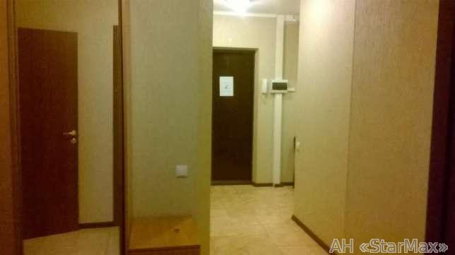 Сдам офис в многоквартирном доме Киев, Днепровская наб. 4