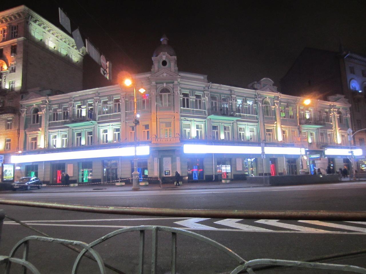 Продам объект сервиса Киев, Большая Васильковская ул.
