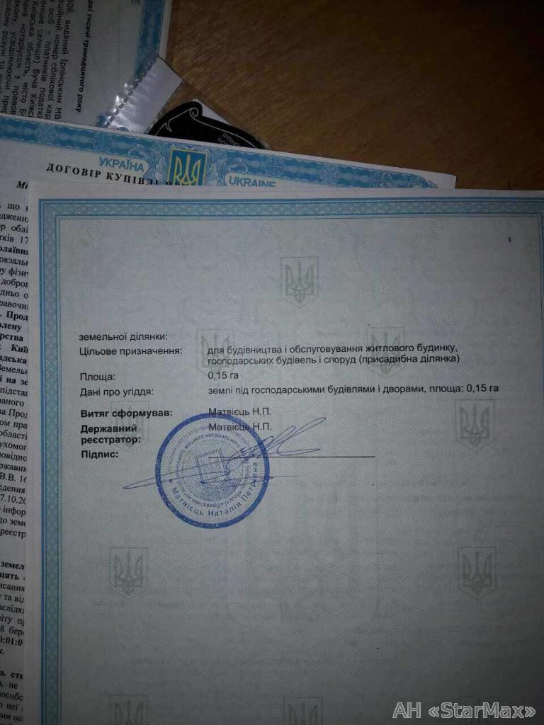 Продам дом Буча, Ленинградская (Кармелюка) ул. 3