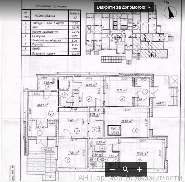 Продам офис в многоквартирном доме Киев, Глушкова Академика пр-т 3
