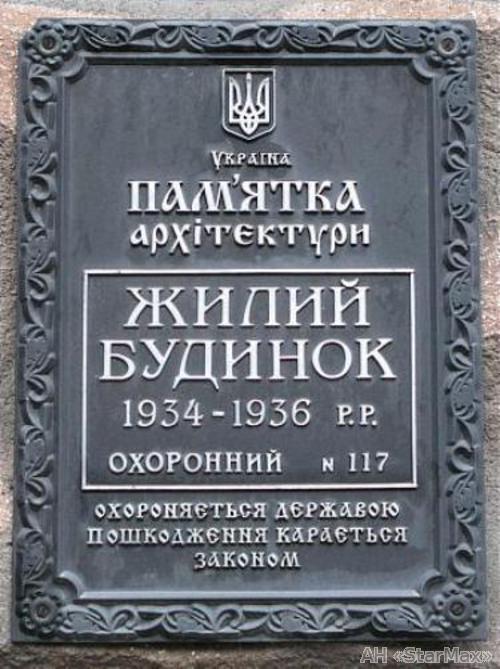 Фото 2 - Продам квартиру Киев, Хмельницкого Богдана ул.