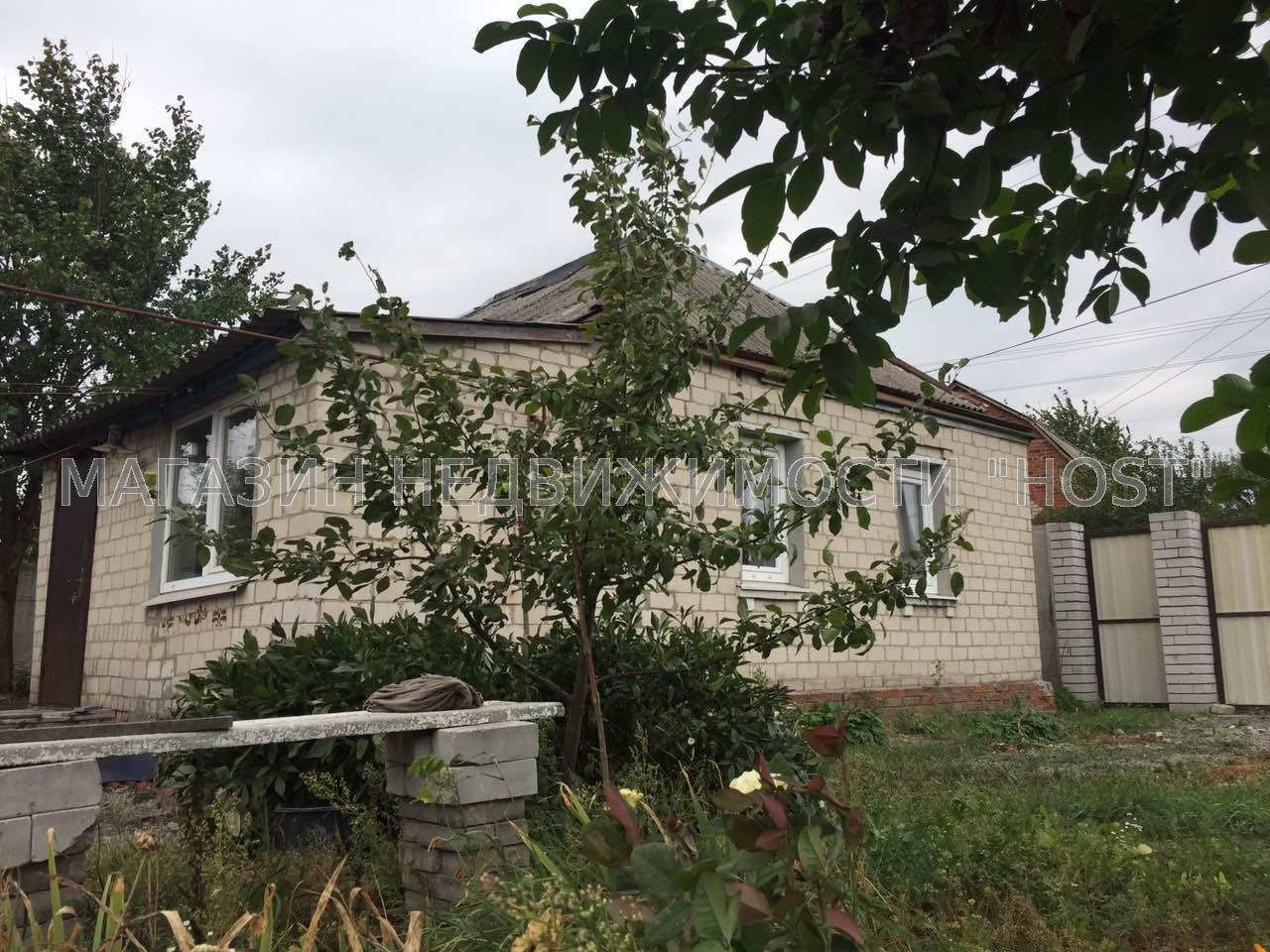 Продам дом Дергачи