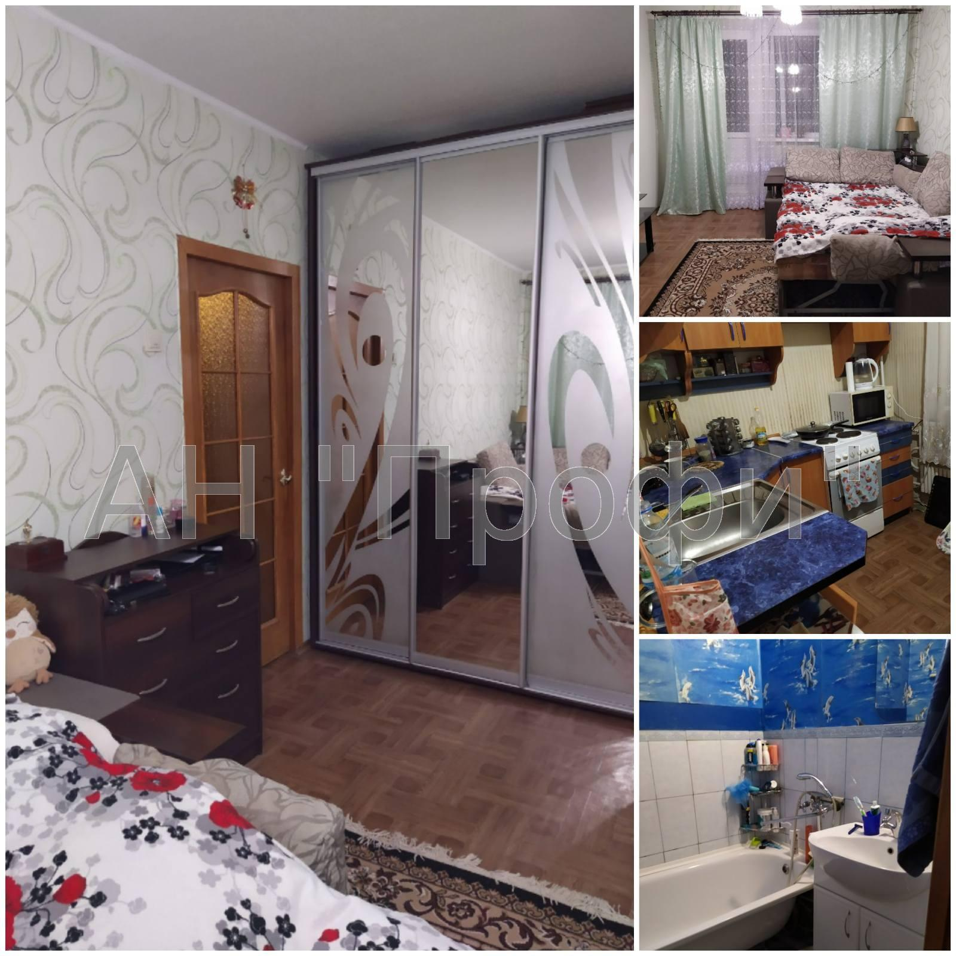 Продам квартиру Харьков, Метростроителей ул.