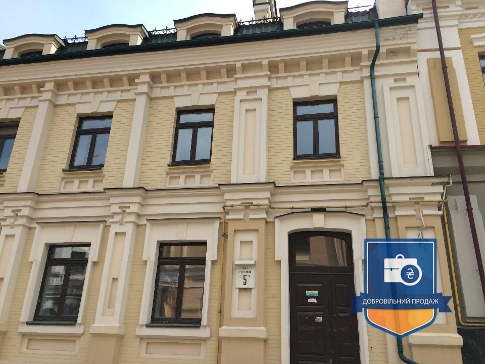 Продам дом Киев, Гончарная ул.