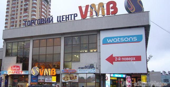 Сдам торговое помещение Киев, Победы пр-т