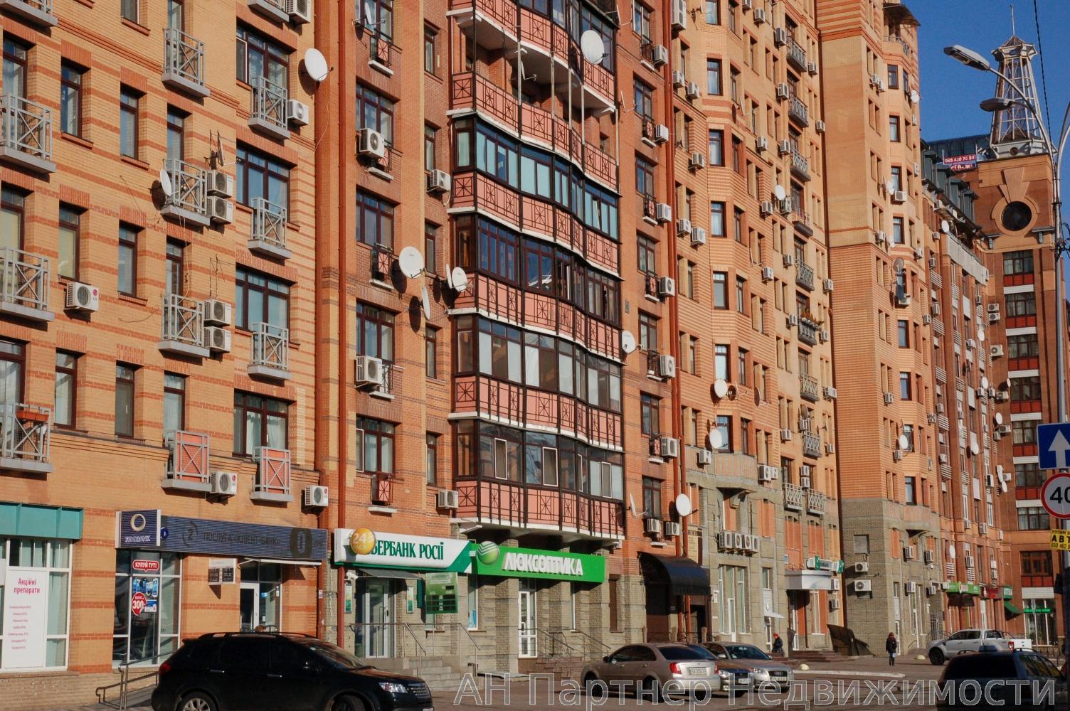 Продам квартиру Киев, Панаса Мирного ул. 5