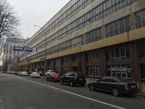 Продам нежилую недвижимость Киев, Московская ул.