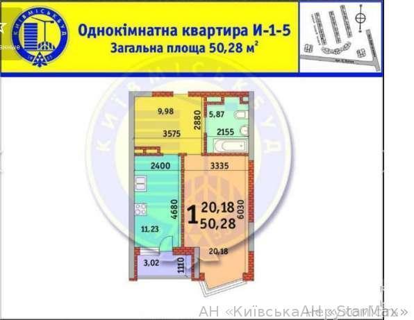 Продам офис в многоквартирном доме Киев, Драгоманова ул. 3