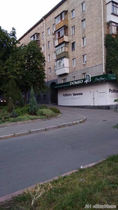 Продам квартиру Киев, Дружбы Народов бул.
