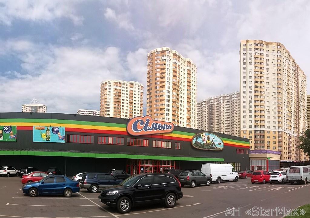 Продам квартиру Бровары, Черновола Вячеслава ул.